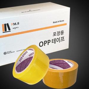 국산 박스테이프 60M  투명 황색 OPP 포장테이프