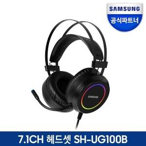 7.1채널 USB 게이밍 헤드셋 SH-UG100B 헤드셋걸이 증정