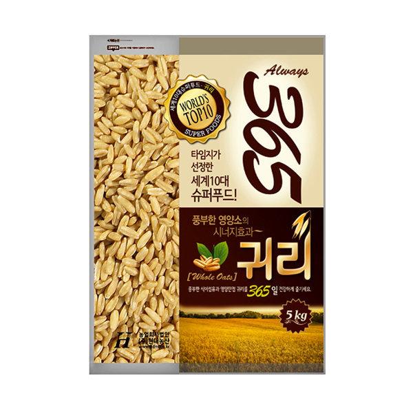 귀리 5kg 귀리쌀 /2020년산 햇곡
