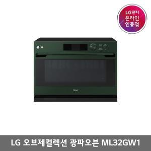 LG전자 오브제컬렉션 광파오븐 ML32GW1 32L