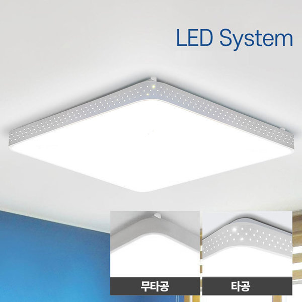 LED 아크릴 사각방등 / LG정품칩 시스템 led방등 50W