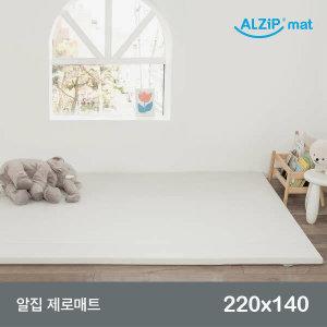 (현대Hmall)알집 제로매트 220X140 (2종 택1)