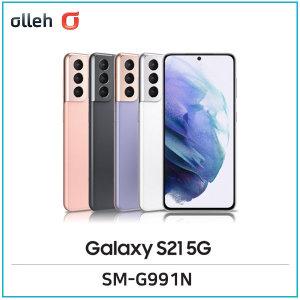 갤럭시S21 5G KT할부(신규/번이/기변)약정가입
