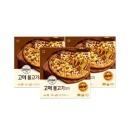 고메 클래식 불고기 피자 405g (냉동) 3개