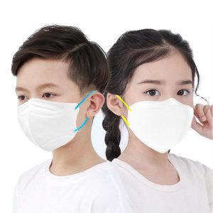 어린이컬러귀끈마스크/초딩/유아/3D형/새부리형 100매