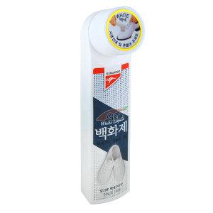 캉가루 백색 구두약 백화제 75ml /운동화/구두/흰색