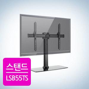 카멜마운트  TV거치대 스탠드형 삼성LG완벽호환 LSB55TS 좌우회전 각도조절기능