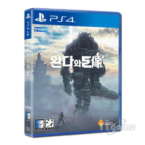 PS4 완다와 거상 한글판 /우체국택배