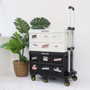 접이식 핸드카트 대차 손수레 구루마 운반 캐리어 7휠