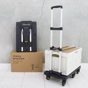 접이식 캠핑 폴딩 카트 이동식 수레 구르마 낚시 7휠