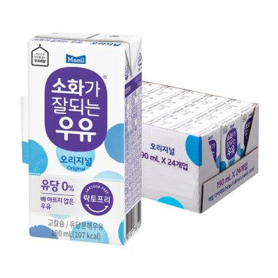 [매일유업] 매일 소화가 잘되는 우유 190ml 24팩/멸균우유/두유