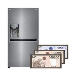 LG 얼음정수기냉장고 렌탈 J813S35ER 25만원 당일발송