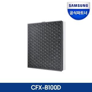 공기청정기 블루스카이 3000 정품필터 CFX-B100D