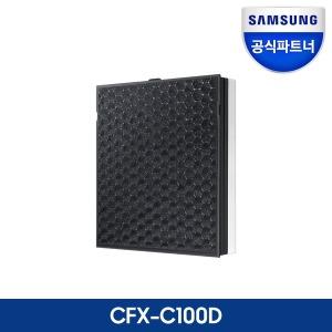 공기청정기 블루스카이 7000 정품필터 CFX-C100D