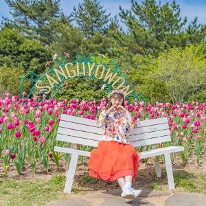 제주 상효원 입장권|제주여행|제주수목원|제주식물원