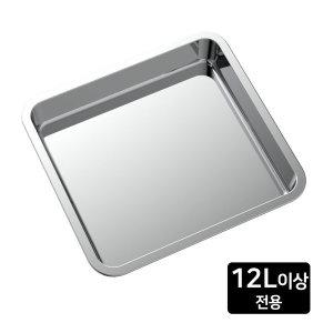 422 스텐 오븐팬 요리는장비빨 오피그 에어프라이어