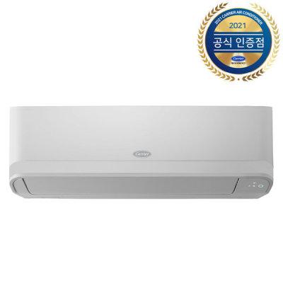 [캐리어] ARQ07VB 인버터 냉난방 전국무료배송/기본설치비포함