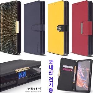 티니북 / TINYBOOK / 국내산 전기종 / 핸드폰케이스