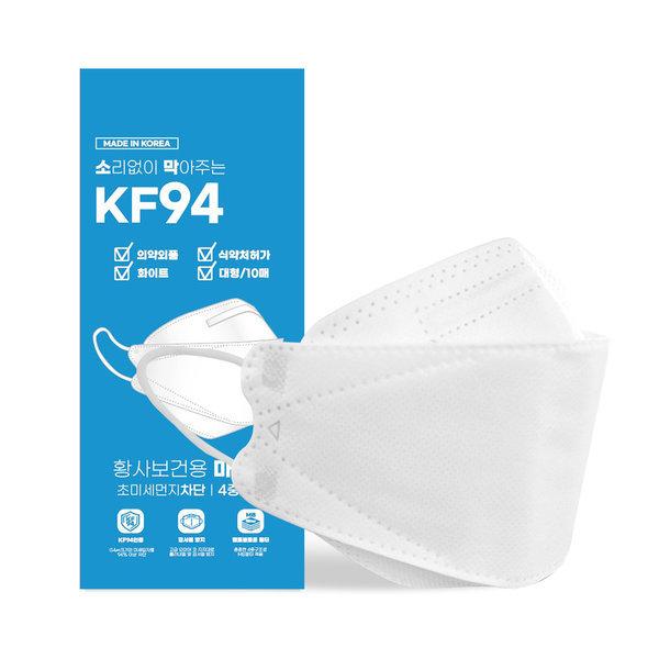 KF94 국내생산 400매 (10x40)/ 4중구조/ 황사마스크