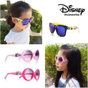 정품 겨울왕국 미키 미러 아동 어린이 선글라스 UV400