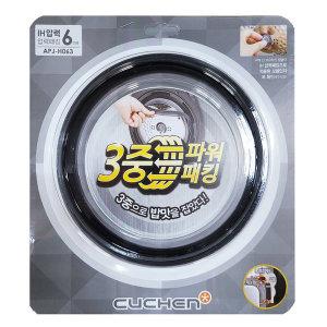 쿠첸정품 6인용 밥솥고무패킹 CJH-VE0660S APJ-H063
