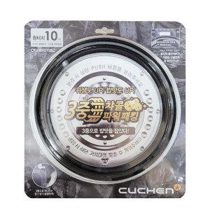 쿠첸 10인용 밥솥고무패킹 CJH-PC1020RHW CPJ-H101SRC