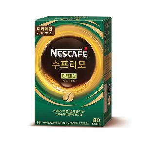 네스카페 수프리모 디카페인 믹스 80T