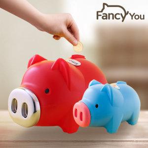 팬시유 돼지 저금통 팬시용 동전통 모금함 동물저금통