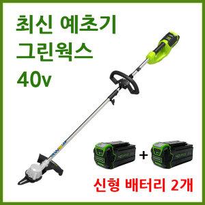 충전예초기 전기 40v 충전식 무선 전동 예초기 배터리2