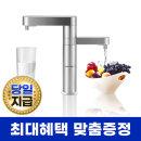 LG렌탈 정수기 총집합/상품권 당일지급+최대6개월무료