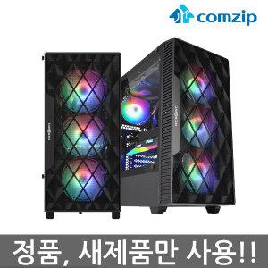 10세대 i9 10900F/16G/500G/RTX 2060 6G/컴집/최고급