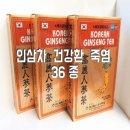 흑삼/홍삼정/고려 인삼차 100포x 5박스(할인행사)