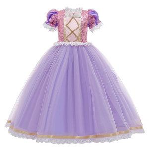 라푼젤 퍼플 볼륨샤 드레스 코스튬 어린이 선물