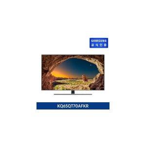 삼성전자   65  삼성 빅스비 AI QLED TV 163cm  KQ65QT70AFXKR