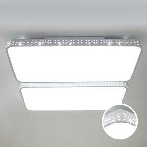 LED거실등 콤비멀티 거실등 삼성칩 구찌화이트 100W