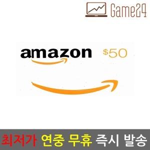 미국 아마존 기프트카드 50달러 50불 선불카드