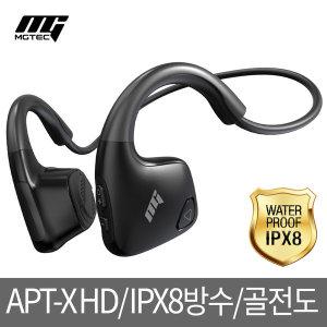 골전도 블루투스이어폰 이어프리G2 APT-X HD/방수IPX8