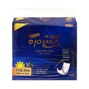 하이센스 일자형기저귀 30매 10팩 1박스