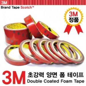 3M 초강력 양면 테이프 1.5M (폭 4mm)