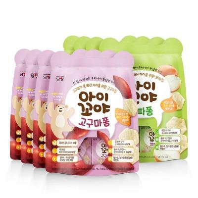 [남양] 아이꼬야 아이간식 양파퐁4+고구마퐁4 (총8개)