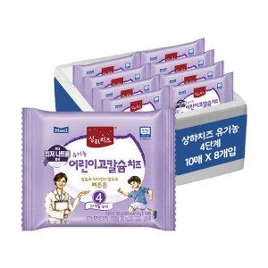 상하 유기농 고칼슘 어린이 4단계 18g x 80매