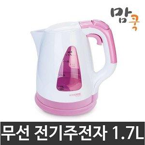 전기주전자 FK-0201 무선포트 무선주전자 커피포트1.7