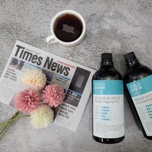 맛있는 커피 콜드브루 예가체프 커피원액 500ml