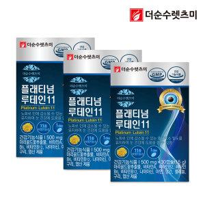 플래티넘 루테인 11중복합기능성 3박스