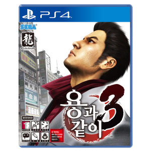 PS4 용과같이 3 한글판 / 용과같이3
