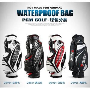 가방 TM 남성 휴대용 울트라 라이트 골프백 필드용품