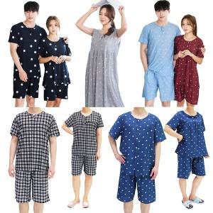 잠옷/파자마/커플잠옷/홈웨어/수면/잠옷바지/원피스