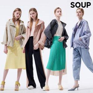 SOUP 시그니처 숏 후드점퍼