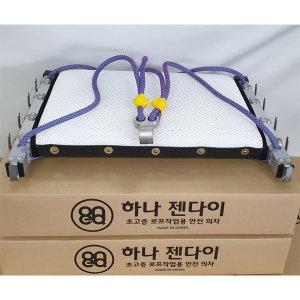 11mm자일로프 알미늄 하나젠다이 안전달비계 로프작업