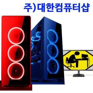 배그풀옵105만원/라이젠R5 3500 RTX2060조립PC